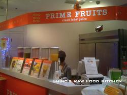 Primefruits