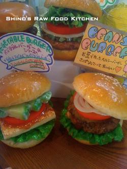 Freshnessburger2