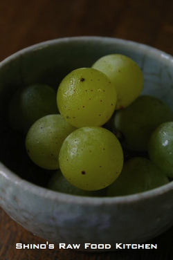 Greengrapesinchichibu