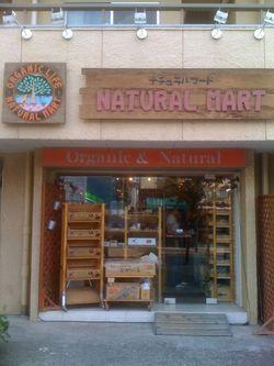 Natural_mart