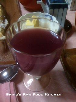Chichibugrapejuice