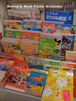 Mikannnomukikata1_2