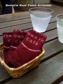 Brownricecafe3