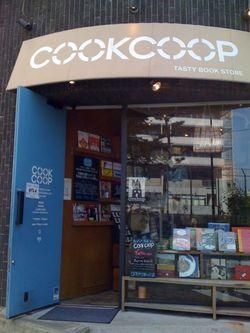 Cookcoop