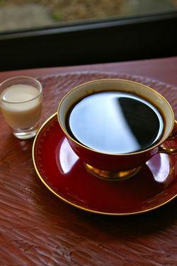 Chicoricoffeewithalmondmilk