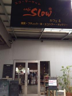 Cafeslow