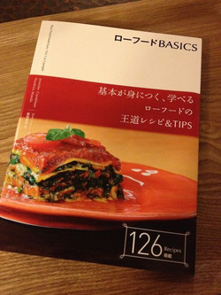 Rawfoodbasics_2