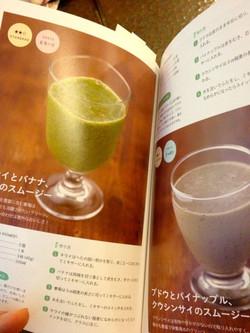 Green_smoothiebook