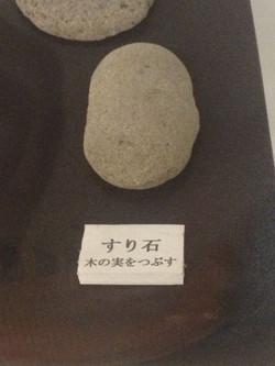 Jyomon2