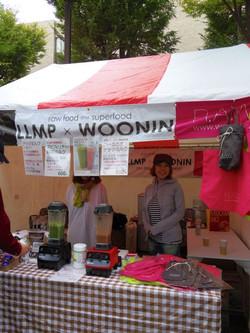 Woonin
