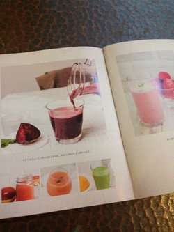 Juicer_recipebook2