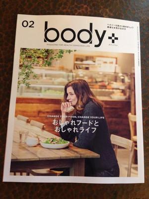 Bodyplus2015feb1